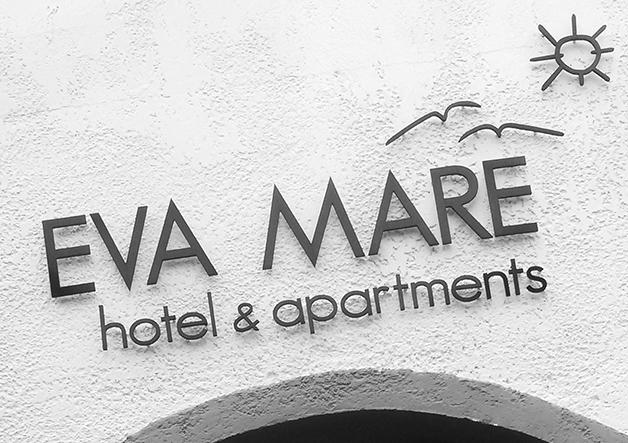 επιγραφή ξενοδοχείου
