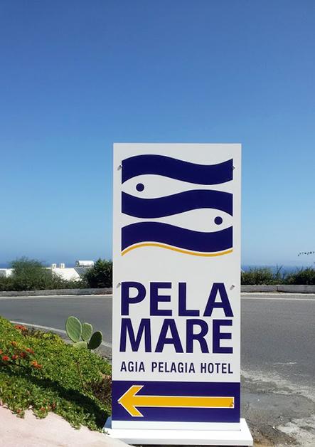 πινακίδα σήμανσης ξενοδοχείου
