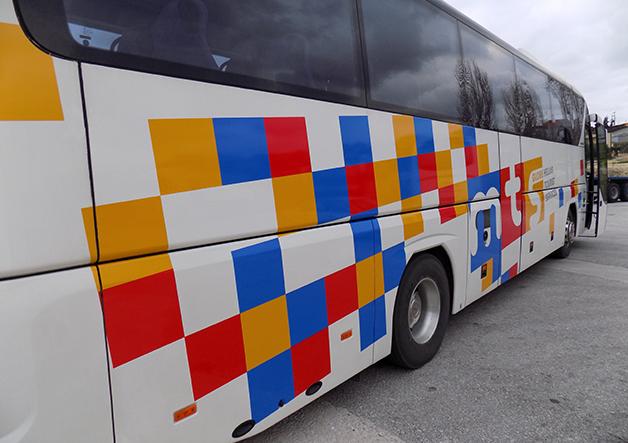 διαφημιστική προβολή σε τουριστικό λεωφορείο - mts