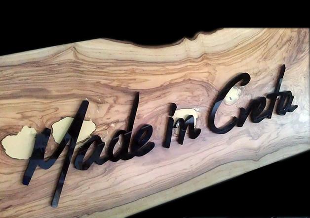 Made in Crete