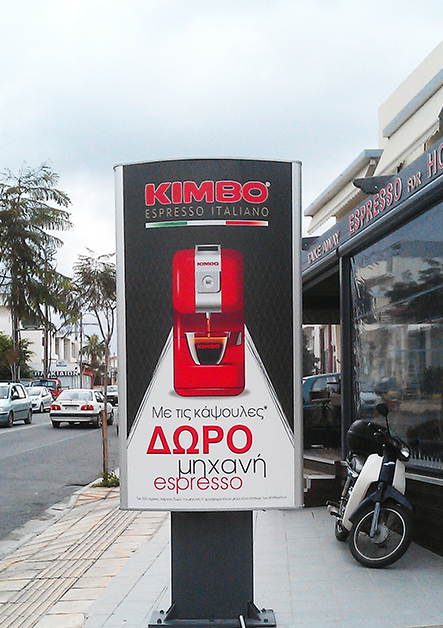Kimbo Cafe