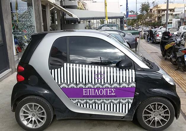 ψηφιακή εκτυπωση σε επαγγελματικό όχημα