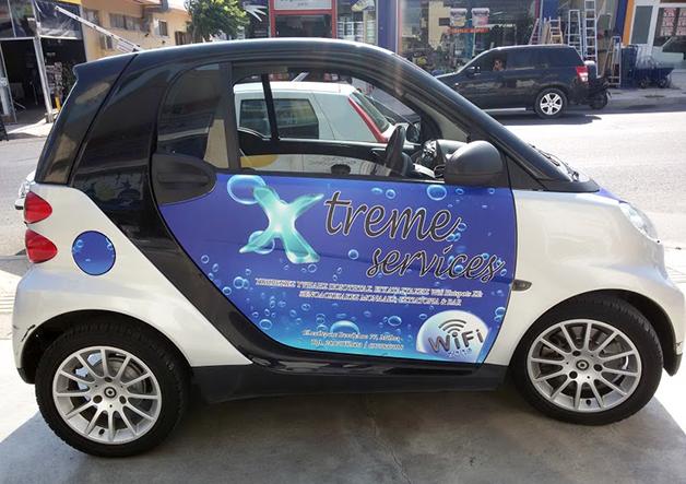 Xtreme Service