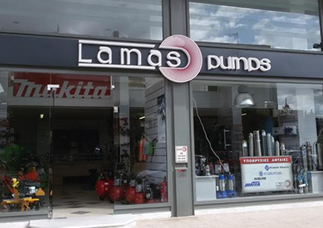 Lamas pumps