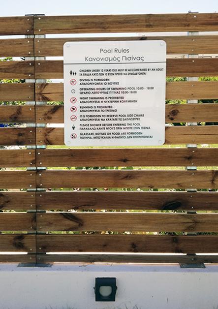 pool signage