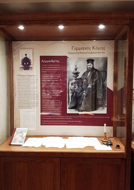 προθήκη μουσείου με ψηφιακή εκτύπωση