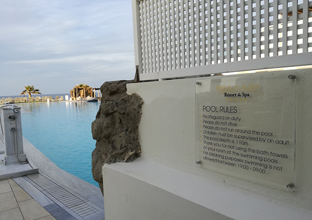 pool rules - sign